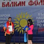 Balkan folk-2015. հայ ժողովրդական երգիչը հաղթել է միջազգային մրցույթում