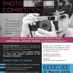 European Diaspora Organizations Announce Photo Competition: Illustrate your life and legacy to win