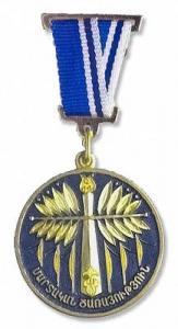 Karabakh soldier awarded posthumously