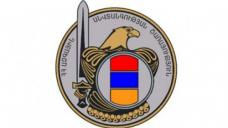 Reports: Armenian security forces prevent possible terrorist actions