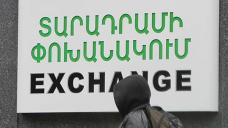 Greenback's King Again: Armenian banks limit hard currency sales as dram plunges again