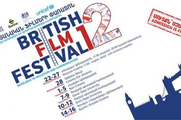 The Brits on Screen: British Council brings 12 film festival