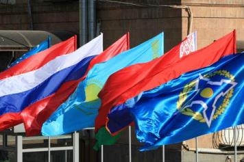 Homestretch: EEU member states' presidents to confirm Armenia's accession