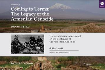 Online Museum: AGMA launches mobile-friendly website