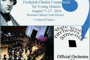 Youth Orchestra of Armenia to perform at international competition in Asia