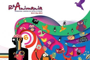 ReAnimania: 6th edition of int'l animation festival to be held in Yerevan