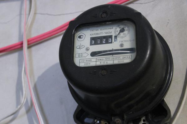 Electrifying News: Russian company intends to ask for substantial rise in energy tariffs