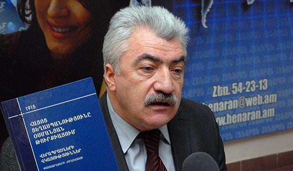 Հայաստանի ազգային արխիվը հրատարակել է Հայոց ցեղասպանության վերապրածների վկայությունները