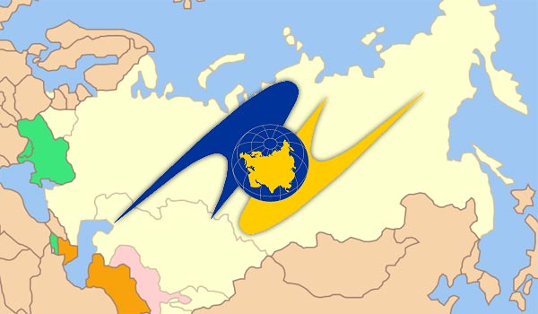 Eurasec_map_logo.jpg