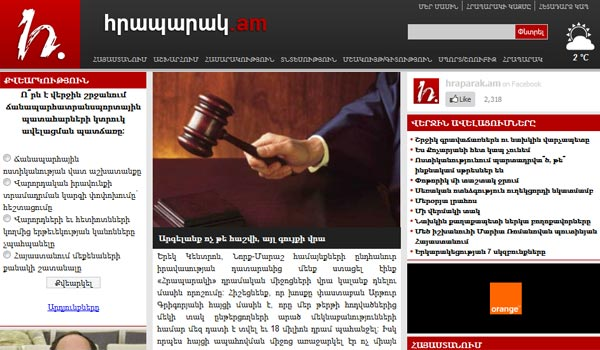 Comment is free?: Armenian newspaper sued over online readers' opinion
