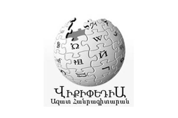 One Armenian, One Entry: Armenian Wikipedia campaign gaining momentum