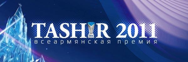 From Tashir with Love: Moscow awards splurge for Armenian showbiz raises a few eyebrows in Yerevan