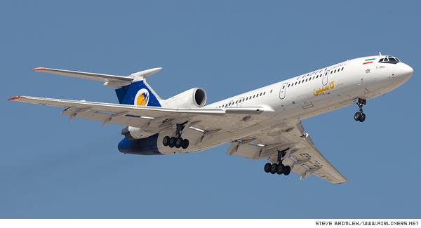 Air Crash: Flight from Tehran to Armenia goes down in Qazvin
