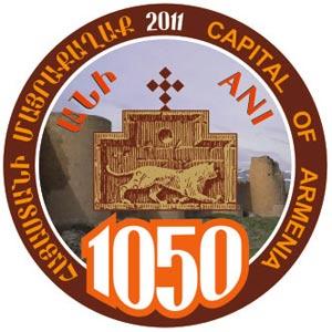 Seguimos contandooooooooooooooo  - Página 2 Ani-armenian-capital1050-logo