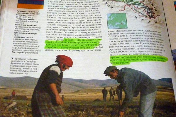 Misinterpreted Encyclopedia: British and Russian publishers distorted basic facts about Armenia