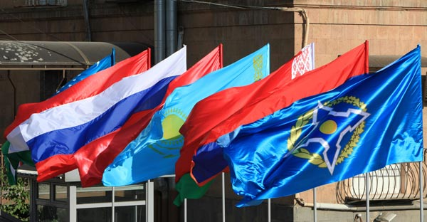 http://armenianow.com/sites/default/files/img/imagecache/600x400/csto-country-flags-yerevan-armenia.jpg