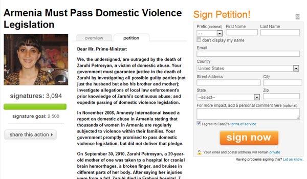 Ուշացած քայլ. սոցիալական ցանցում ստորագրահավաքի մասնակիցները կոչ են անում ընտանեկան բռնության մասին օրենք ընդունել