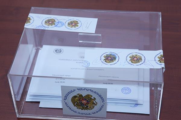 «Ժողովուրդ». Ոստիկանությունը դադարեցրել է քաղաքացիների գտնվելու վայրի լրացուցիչ ընտրացուցակներում գրանցելու գործընթացը