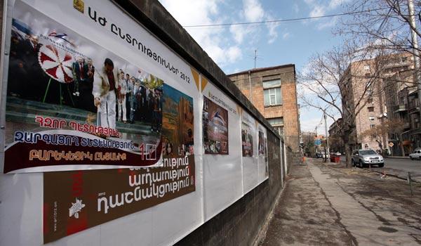 Ընտրություններ 2012. Հայաստանում մեկնարկեց նախընտրական քարոզարշավը