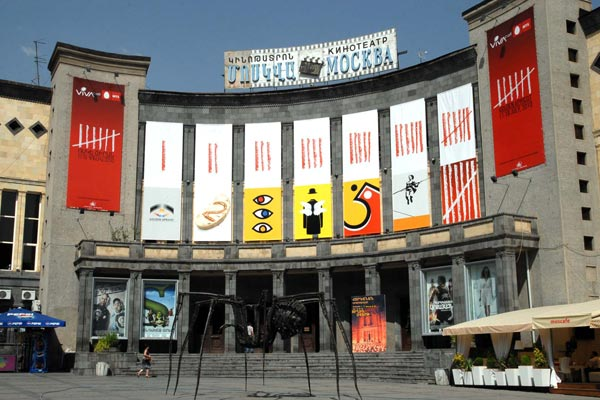 Golden Apricot: Int'l film festival picking up pace in Yerevan