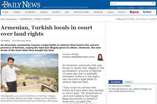 Թուրքիայում հայկական համայնքը դատական գործ է սկսել` հողերը վերադարձնելու նպատակով