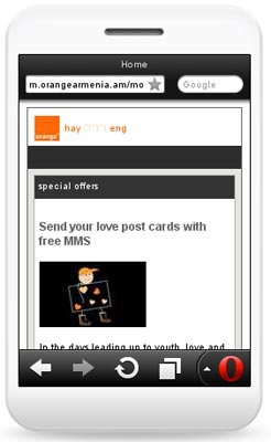 Orange website launched its mobile version
