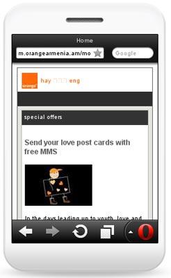 Orange-ի վեբ կայքն արդեն հասանելի է մոբայլ տարբերակով