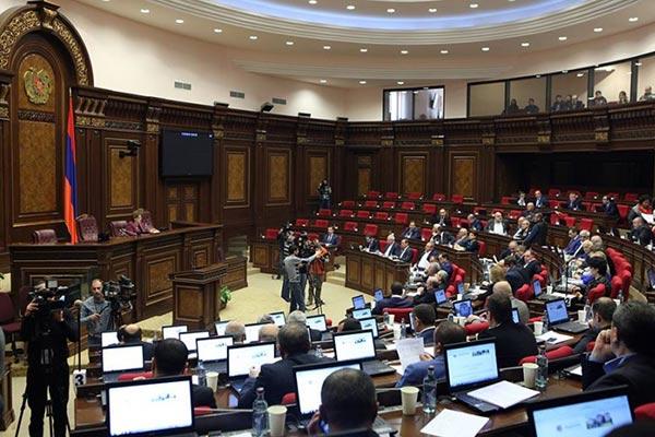 ԱԺ նիստ. հայ օրենսդիրները քննարկել են ԱԱՀ-ի, տնտեսական մրցակցության  և պատվավոր կոչումների հարցեր