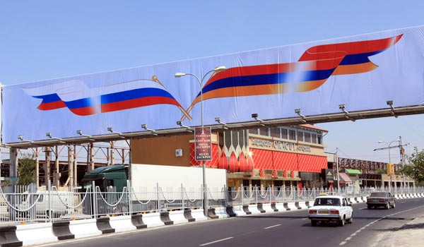 http://armenianow.com/sites/default/files/img/imagecache/600x400/russia-armenia-flags.jpg