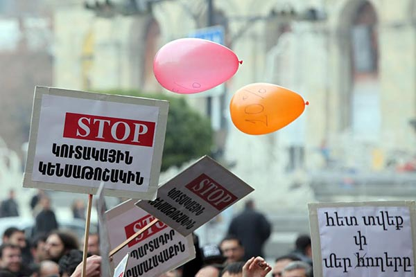 Pensions and Protests: Expected rallies against controversial reform to put more pressure on Armenian government
