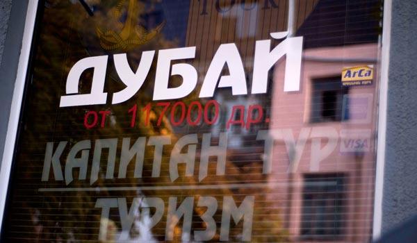 Տոները մոտենում են. ձմեռային արձակուրդի նախաշեմին ավելանում են Երևան-Դուբայ չվերթները