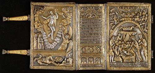 Բարձրաճաշակ ցուցադրություն. Հայաստանի գանձերը ցուցադրվում են Բրիտանական գրադարանում