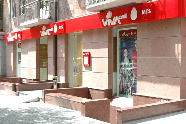 """Online Cameras in Yerevan"" new service from VivaCell-MTS"