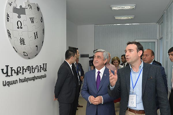 "Free Content to the World: Wikimedia Armenia office opens in ""Press Building"""